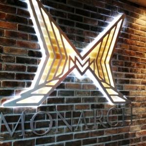 Monarch Lounge by Socially Superlative (1)
