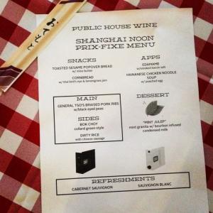 PHW - menu